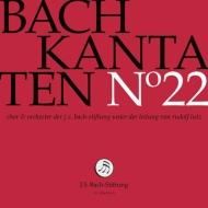 カンタータ集 第22集〜第56番、第95番、第161番 ルドルフ・ルッツ&バッハ財団管弦楽団