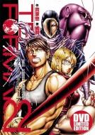 テラフォーマーズ 22 アニメdvd同梱版 ヤングジャンプコミックス
