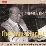 ウィンナ・ワルツ集 ロヴロ・フォン・マタチッチ&ベルリン放送交響楽団(1958年モノラル・セッション)