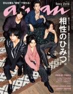 an・an (アン・アン)2018年 8月 1日号