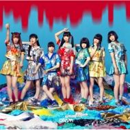 プレシャスサマー! 【初回限定盤B】(+DVD)