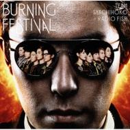 BURNING FESTIVAL 【初回限定盤】(+Blu-ray)