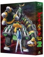 プラネット・ウィズ Blu-ray BOX 第2巻<最終巻>