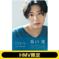 畠山遼 1st写真集『Days』【HMV限定】