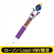 SUNNY×ポチャッコ コラボ3色ボールペン(MUSIC)【ローソン・Loppi・HMV限定】