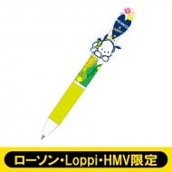 SUNNY×ポチャッコ コラボ3色ボールペン(ボタニカル)【ローソン・Loppi・HMV限定】
