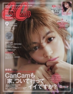 CanCam (キャンキャン)2018年 9月号
