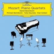 ピアノ四重奏曲第1番、第2番 ダニエル・バレンボイム、マイケル・バレンボイム、ユリア・デイネカ、キアン・ソルターニ