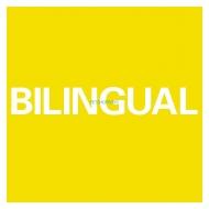 Bilingual (2018年リマスター仕様/アナログレコード)