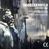 交響曲第5番『革命』 クシシュトフ・ウルバンスキ&北ドイツ放送エルプフィル