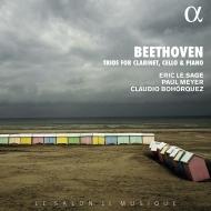 ピアノ、クラリネット、チェロのための三重奏曲集 エリック・ル・サージュ、ポール・メイエ、クラウディオ・ボホルケス