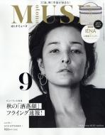 otona MUSE (オトナミューズ)2018年 9月号