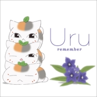 remember 【期間生産限定盤 アニメ盤】(+Blu-ray)