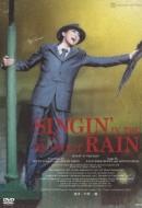 月組TBS赤坂ACTシアター公演 ミュージカル『雨に唄えば』