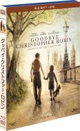 グッバイ・クリストファー・ロビン 2枚組ブルーレイ&DVD