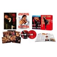 酔拳2 HDデジタル・リマスター ブルーレイ アルティメット・コレクターズ・ エディション(2枚組)