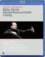 メンデルスゾーン:スコットランド、ベルク:ヴァイオリン協奏曲、他 アンドリス・ネルソンス&ゲヴァントハウス管弦楽団、バイバ・スクリデ