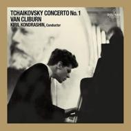ピアノ協奏曲第1番:ヴァン・クライバーン(ピアノ)、キリル・コンドラシン指揮&RCAビクター交響楽団 (アナログレコード/Del Ray)