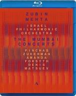 ムンバイ・コンサート〜ズービン・メータ80歳記念コンサート 2016 イスラエル・フィル、デニス・マツーエフ、ピンカス・ズッカーマン、アマンダ・フォーサイス