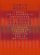 ムンバイ・コンサート〜ズービン・メータ80歳記念コンサート 2016 イスラエル・フィル、デニス・マツーエフ、ピンカス・ズッカーマン、アマンダ・フォーサイス(2DVD)