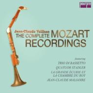ジャン=クロード・ヴェイヤン/ザ・コンプリート・モーツァルト・レコーディングス(5CD)
