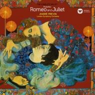 ロメオとジュリエット:アンドレ・プレヴィン指揮&ロンドン交響楽団 (3枚組/180グラム重量盤レコード/Warner Classics)