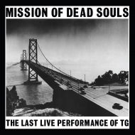 Mission Of Dead Souls (ホワイト・ヴァイナル仕様)