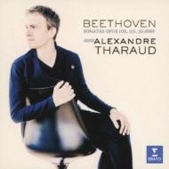 Piano Sonata, 30, 31, 32, : Tharaud (Uhqcd)