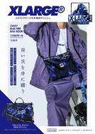 XLARGE(R)3way Blue Fire Bag Book