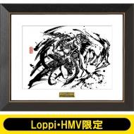 モンスターストライク 墨絵 ファインアート(ミロク進化)【Loppi・HMV限定】
