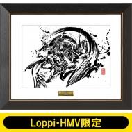 モンスターストライク 墨絵 ファインアート(源義経獣神化)【Loppi・HMV限定】