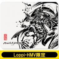モンスターストライク 墨絵 マルチスマホケース(源義経獣神化)【Loppi・HMV限定】