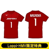 【長岡望悠選手/2XLサイズ】 2018-19全日本女子バレーボールチーム公式応援Tシャツ(背番号入り)