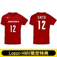 【佐藤美弥選手/XLサイズ】 2018-19全日本女子バレーボールチーム公式応援Tシャツ(背番号入り)