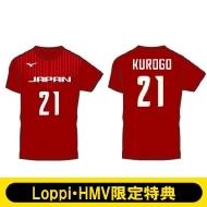 【黒後愛選手/XLサイズ】 2018-19全日本女子バレーボールチーム公式応援Tシャツ(背番号入り)