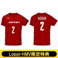 【古賀紗理那選手/Lサイズ】 2018-19全日本女子バレーボールチーム公式応援Tシャツ(背番号入り)