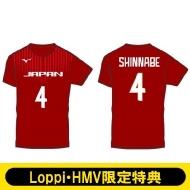 【新鍋理沙選手/Lサイズ】 2018-19全日本女子バレーボールチーム公式応援Tシャツ(背番号入り)