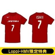 【石井優希選手/Sサイズ】 2018-19全日本女子バレーボールチーム公式応援Tシャツ(背番号入り)