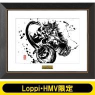モンスターストライク 墨絵 ファインアート(五右衛門進化)【Loppi・HMV限定】