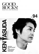 GOOD ROCKS Vol.94