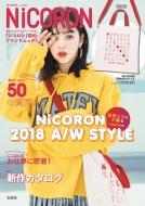 Nicoron e-MOOK