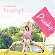 Peachy! 【初回生産限定盤】(+Blu-ray)