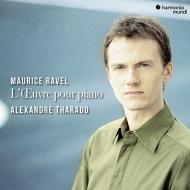 ピアノ独奏曲全集 アレクサンドル・タロー(2CD)
