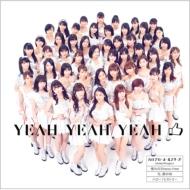 YEAH YEAH YEAH/憧れのStress-free/花、闌の時 【初回生産限定盤】(+DVD)