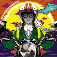 ボーイズ&ガールズ 【初回生産限定盤】(+DVD)