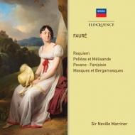 レクィエム、ペレアスとメリザンド、パヴァーヌ、他 ネヴィル・マリナー&アカデミー室内管弦楽団、シルヴィア・マクネアー、他