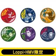 ラバーコースター【Loppi・HMV限定】