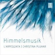 天空の音楽 クリスティーナ・プルハー&ラルペッジャータ、フィリップ・ジャルスキー、他