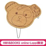 ミニテーブル ボコ【販路限定先行販売】