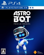 ASTRO BOT: RESCUE MISSION(※PlaystationVR専用ソフト)